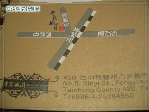 雲淡風情CIMG3275