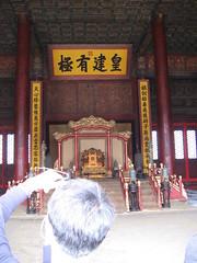 China-0146