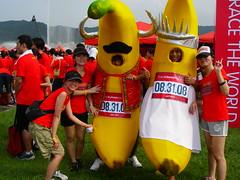 香蕉加油人