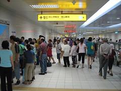 KMRT Orange Line