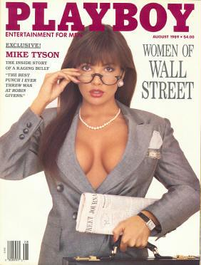 Playboys Women Of Wall Street Casting Call