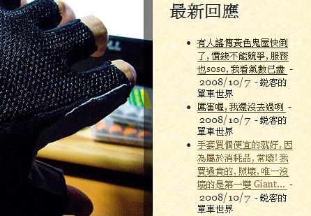 Screenshot - 2008_10_7 , 上午 09_53_00.jpg