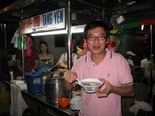 冬至吃汤圆3