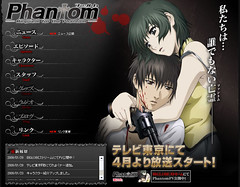 Phantom~Requiem for the Phantom~ official website (by yukiruyu)