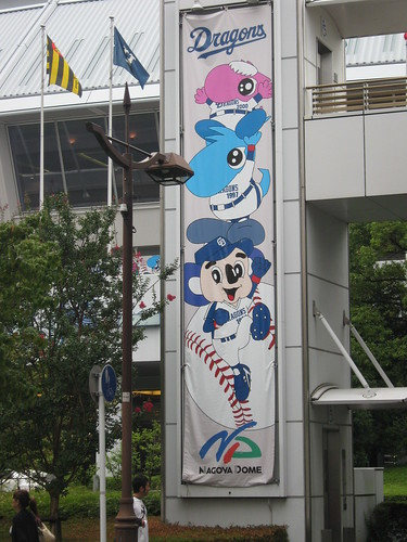 The mascots of the Chunichi Dragons! Theres the pink dragon, the blue dragon, and...the koala?