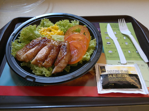 Salad Chicken McGrill