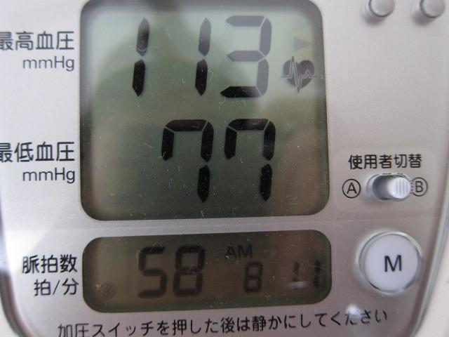 血圧、心拍数、すべて正常値。暴走ありません。