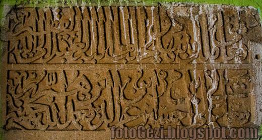 Hasankeyf El-Rızk Camii