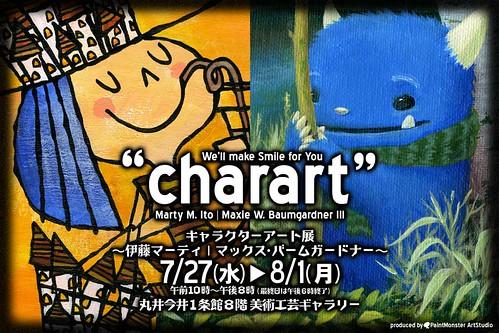 CharArt_Image_v3
