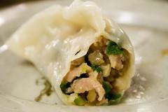 innards of dumpling