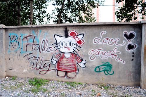 Graffiti_Kitty_Beijing