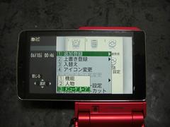 CIMG3684