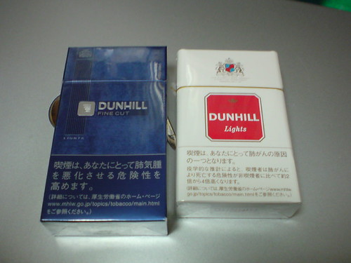 Price of duty free cigarettes Gitanes