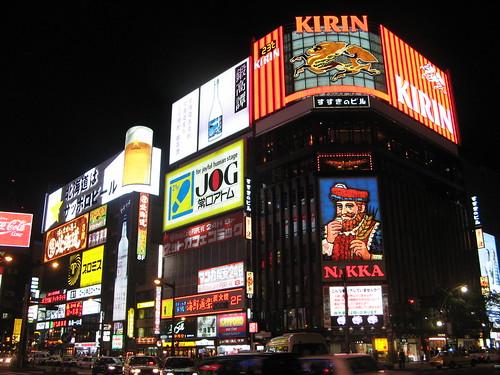 Susukino streets