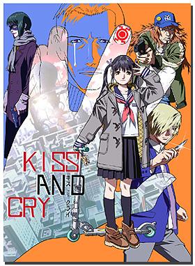 080720(3) - 梅津泰臣監督的最新劇場版『KISS AND CRY』有突破性進展、漫畫『靈幻使者』順利完結,漫畫家井上淳哉6年點滴在心頭
