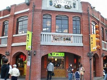 宜蘭傳藝中心民藝大街