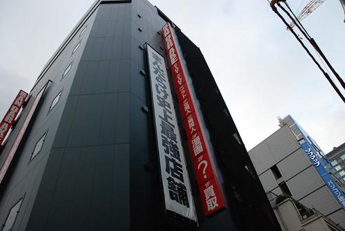 日本行-秋葉原第二戰_243.JPG