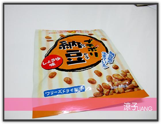 日本零食13
