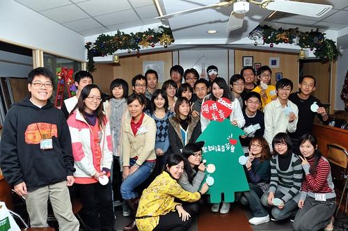 2008陽明長青聖誕福音茶會