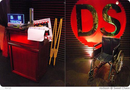 DS MUSIC 01b