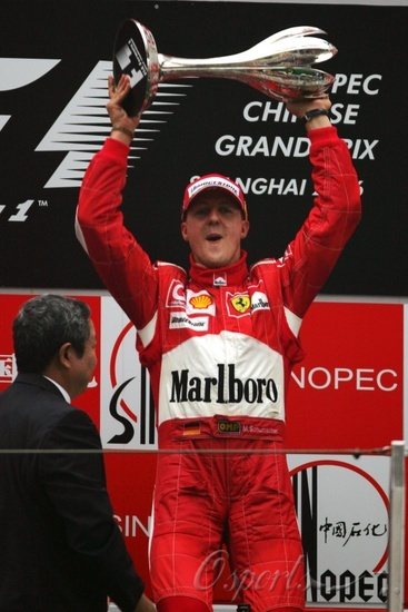 Schumi in China