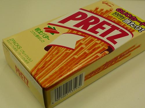 プリッツ明太バター
