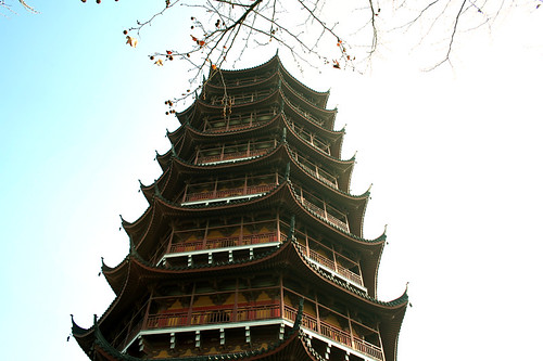north temple pagoda