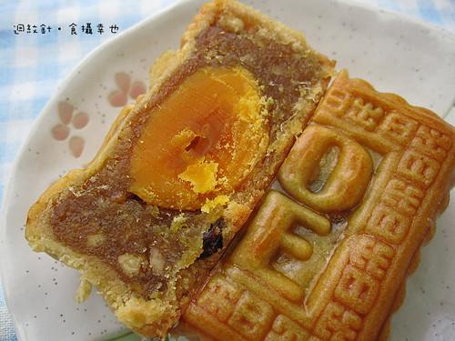 台中日出中秋禮盒體驗組鳳梨蛋黃月餅