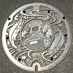 Sapporo Manhole