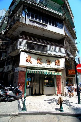 盛記白粥, Macau
