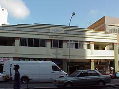 Ebrahim Court, Durban