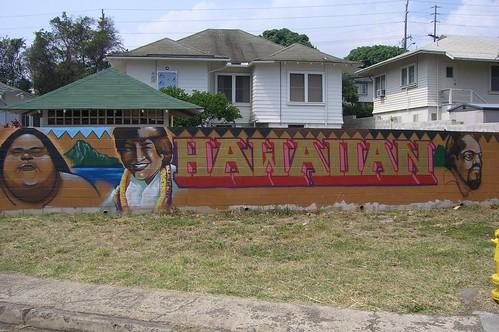 HAWAIIAN Mural ft. Bradda IZ, Don Ho, Gabby Pahinui