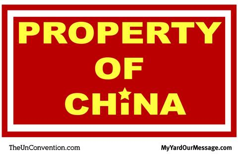 Property of China by Roger Sayre