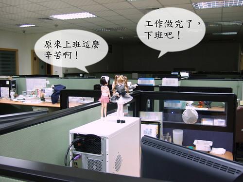 琪琪&米米上班記_scene11_01.後製
