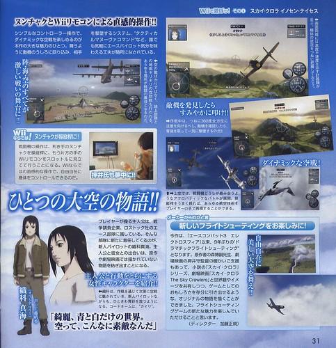 sky (3).jpg