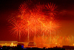 Souvenir firework photo. (ShanLuPhoto) Tags: fireworks beijing 奥运 北京 olympic