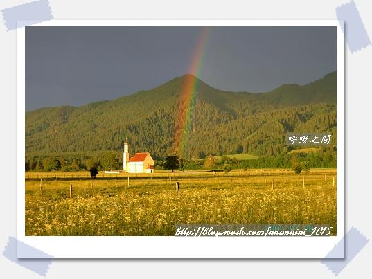 德國福森~聖科羅曼教堂與彩虹