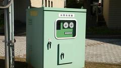 ロボット・グリーンバージョン