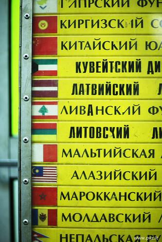 IMG_3502 ©  www.pvz.lt