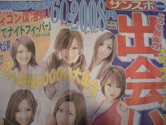 Japanese tabloid