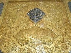 P1040741 (ghoghnooos) Tags: mohammad mir shah cheraghseyyed