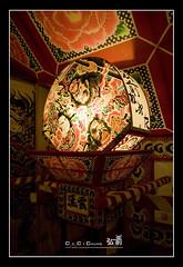 200810_hirosaki_048_f_s (C_C_C) Tags: light japan lantern hirosaki