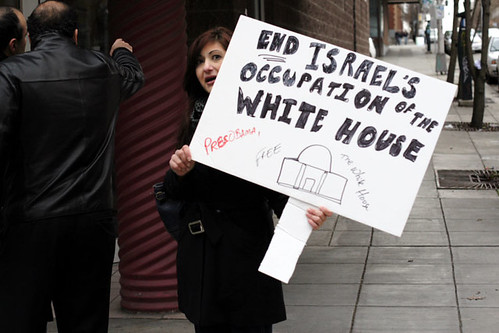 End Israel's Occupation of the White House