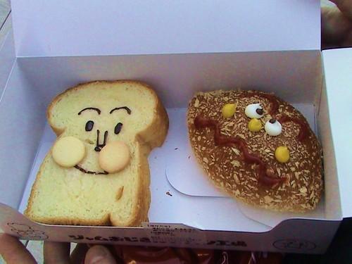 anpanman bread