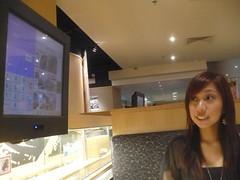 nadia-screen