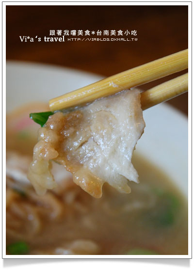 【台南美食地圖】台南赤崁樓旁~民族鍋燒意麵老店