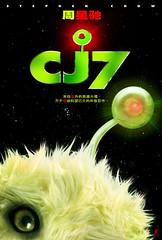 cj7_8