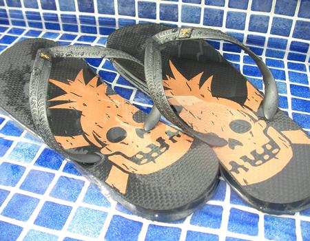 Mad Feet
