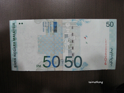 RM50 note