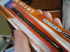 20080413 7-11、BEAMSコラボ商品
